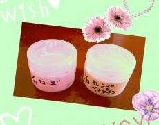 極上の香り ミツロウクリーム ~ ロオズオットー ~