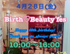 Birth♡Beauty fes