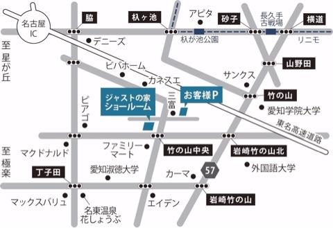 ジャストの家地図
