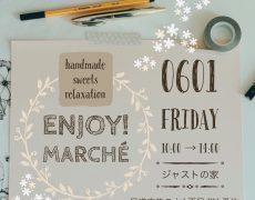enjoy!marché 6月