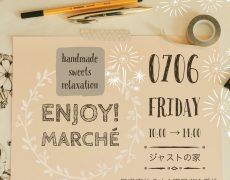 enjoy!marché 7月